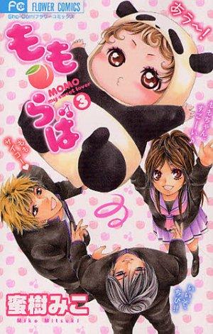 couverture, jaquette Momo Lover 3  (Shogakukan)