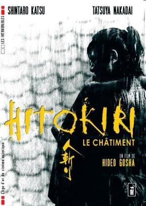 Hitokiri, le châtiment édition Hitokiri, le châtiment