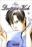 couverture, jaquette Docteur Koh 1  (casterman manga)