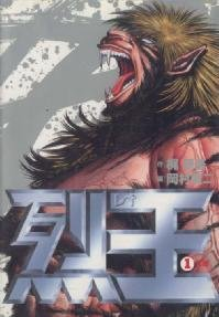 couverture, jaquette Leo 1  (Shogakukan) Manga