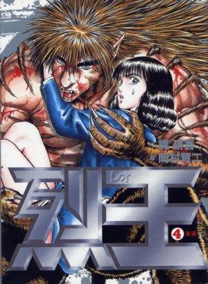 couverture, jaquette Leo 4  (Shogakukan) Manga