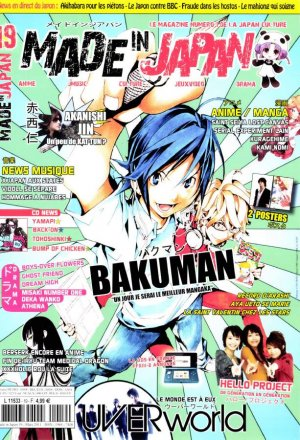 Made in Japan / Japan Mag #19
