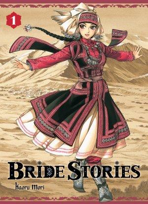 Bride Stories # 1