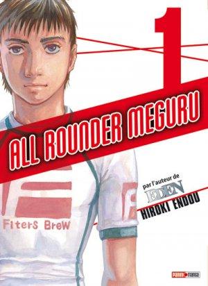 All Rounder Meguru édition simple
