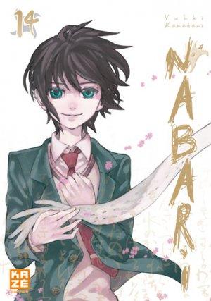 Nabari # 14