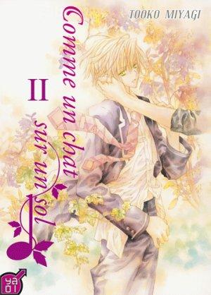 couverture, jaquette Comme un Chat sur un Sol 2  (Taifu Comics)