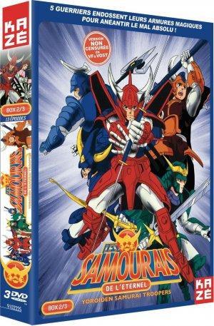 Les Samurais de l'Eternel 2