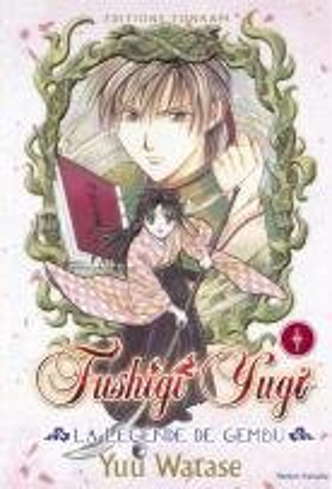 Fushigi Yûgi - La Légende de Gembu #1