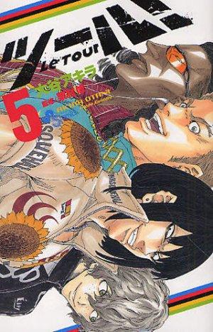couverture, jaquette Tour ! 5  (Shogakukan) Manga