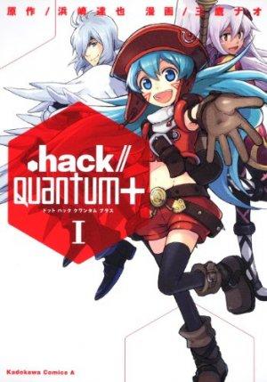 .hack//Quantum édition simple
