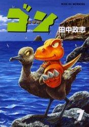 couverture, jaquette Gon 7  (Kodansha)