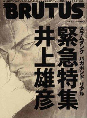 Takehiko Inoue - Brutus édition Japonaise
