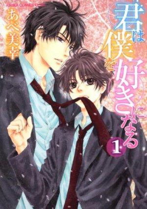 Kimi wa Boku o Suki ni Naru édition Nouvelle Edition