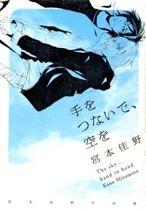 Touch of Charm édition Réédition Japonaise