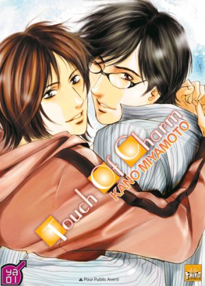 couverture, jaquette Touch of Charm   (Taifu Comics)