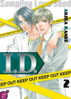 couverture, jaquette I.D. 2  (Taifu Comics)
