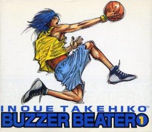 Buzzer beater édition Japonaise