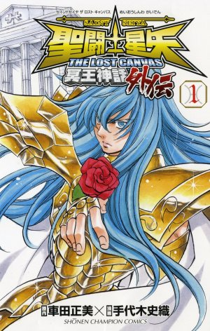 Saint Seiya - The Lost Canvas Chronicles édition simple