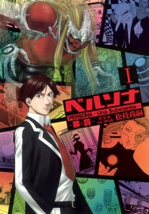 Persona édition Deluxe - Tsumi to Batsu
