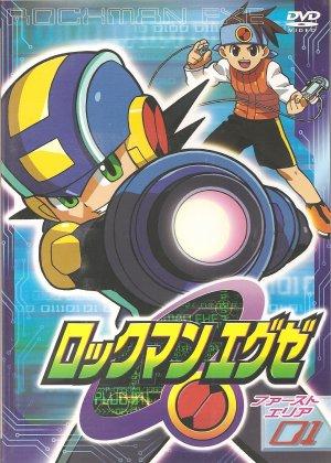 Megaman NT Warrior édition simple