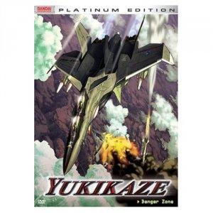 Yukikaze édition Américaine