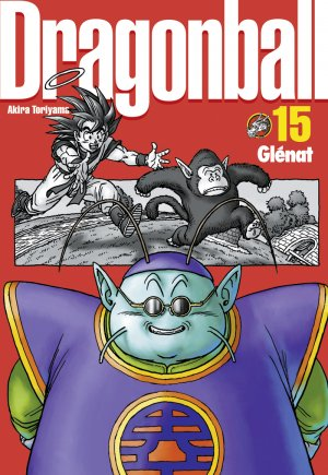 Dragon Ball #15