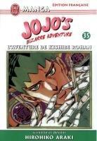 Jojo's Bizarre Adventure #35