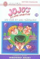 Jojo's Bizarre Adventure #34