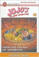 Jojo's Bizarre Adventure #32