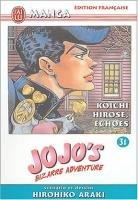 Jojo's Bizarre Adventure #31