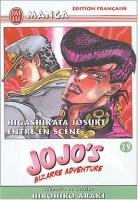 Jojo's Bizarre Adventure #29