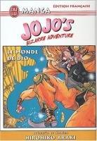 Jojo's Bizarre Adventure #27