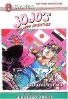 Jojo's Bizarre Adventure #26