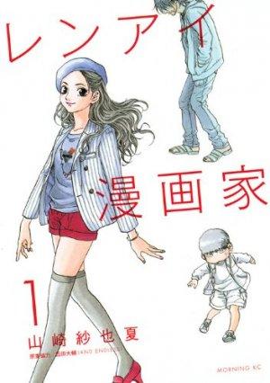 Renai Mangaka édition simple