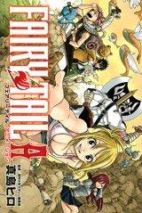 Fairy Tail A édition Japonaise