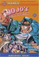 Jojo's Bizarre Adventure #21