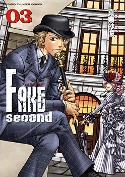 Fake Second 3 Manga