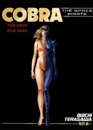 Cobra - Couleur