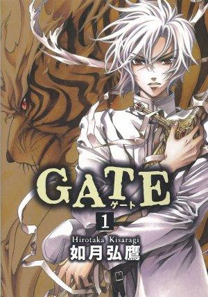 Gate édition simple