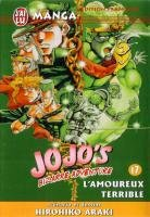 Jojo's Bizarre Adventure #17