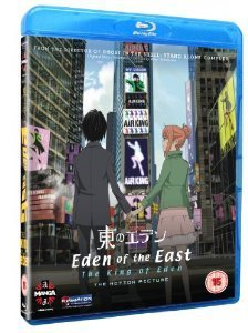 Eden of the East - Film 1 - King of Eden Film