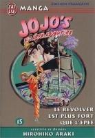Jojo's Bizarre Adventure #15