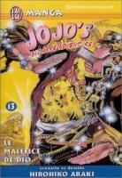 Jojo's Bizarre Adventure #13