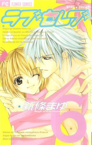 couverture, jaquette Love Celeb 6  (Flower)