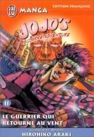 Jojo's Bizarre Adventure #11