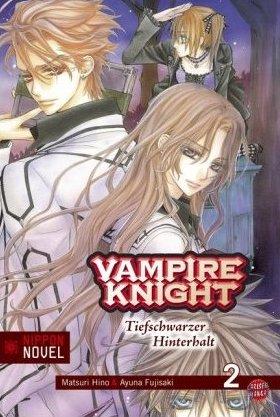 Vampire Knight : Le Piège Noir édition Allemande