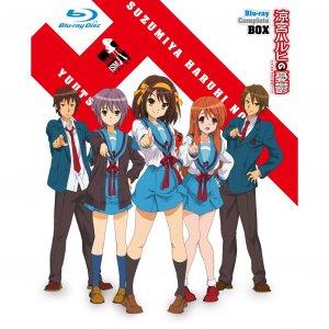 La Mélancolie de Haruhi Suzumiya édition Intégrale Blu-ray Japonais