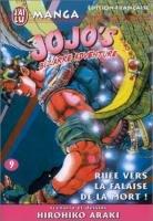 Jojo's Bizarre Adventure #9