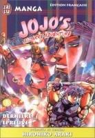 Jojo's Bizarre Adventure #8
