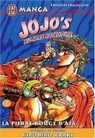 Jojo's Bizarre Adventure #7